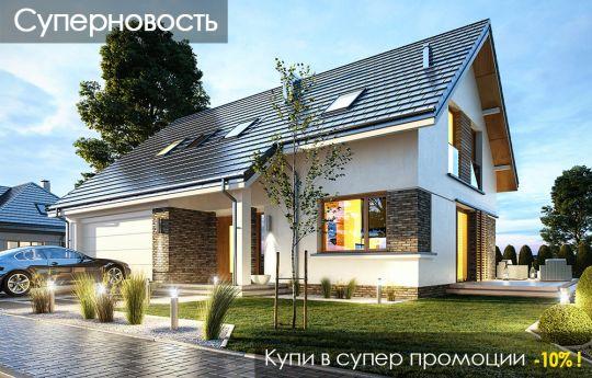 Projekt domu Biba - front