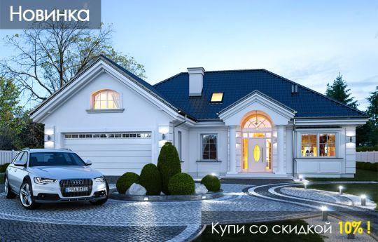Projekt domu Dom na parkowej  6- wizualizacja frontowa