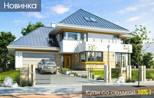 Projekt domu Dom z widokiem 2 C - wizualizacja frontu