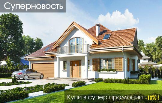 Проект дома Вилла Юлька - вид спереди