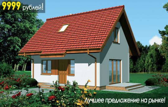 Проект дома Сосенка - визуализация, вид спереди